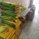 Paswo Food Distribution - Helping in Covid-19 Pandemic Album 4 (19)